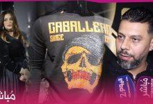 مسلم يفتتح أول متجر لماركة Caballero 15