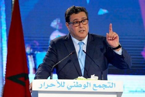 أخنوش : اللي ناقصاه تربية خاصنا نعاودو ليه تربية ديالو.. 1