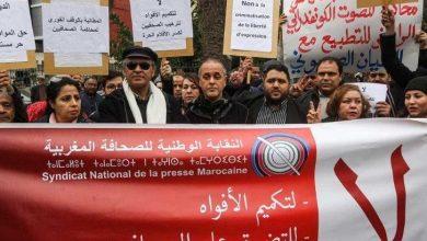 النقابة الوطنية تدين الأحكام الجائرة في حق 4 صحافيين 5