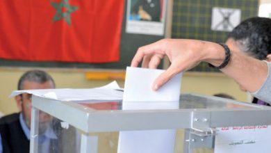 وزارة الداخلية تعلن عن فتح باب التسجيل في اللوائح الإنتخابية 2