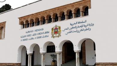 وزارة أمزازي تخصص ميزانية استثنائية لأزيد من 18 ألف منحة جامعية 6