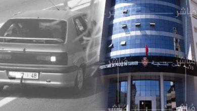 حصري..الأمن يلقي القبض على زعيم شبكة سرقة السيارات بطنجة 4