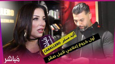 أول خروج إعلامي لأمال صقر زوجة الراپور مسلم 6