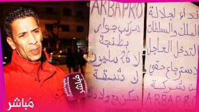 مواطن يدخل في اضراب عن الطعام بسبب منعش عقاري معروف بطنجة 3
