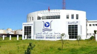 تحقيقات تكشف تورط مسؤولين في ملفات فساد خطيرة بجامعة عبد المالك السعدي 6