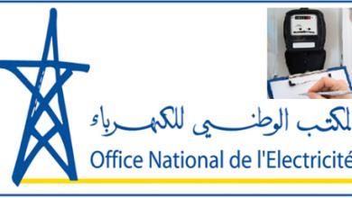 المكتب الوطني للكهرباء والماء ينفي أي زيادة في تعرفة الكهرباء 4
