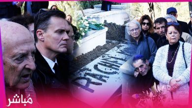 """قنصل فرنسا وشخصيات أخرى حضرت مراسيم دفن الكاتبة اليهودية الطنجاوية """"راشيل"""" 1"""