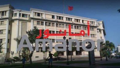 انفراد..مدير شركة أمانور بجهة طنجة يطرد الكاتب العام للنقابة بدون مبرر 4
