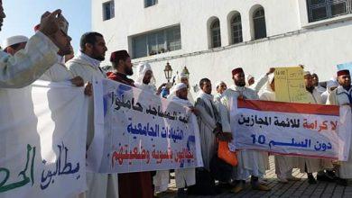 الأوقاف تخرج عن صمتها بخصوص احتجاجات الأئمة 5