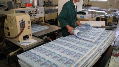 تسجيل تراجع في احتياجات البنوك من السيولة إلى 64.1 مليار درهم 4