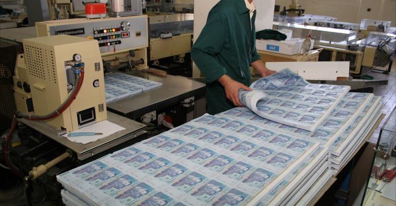 تسجيل تراجع في احتياجات البنوك من السيولة إلى 64.1 مليار درهم 1