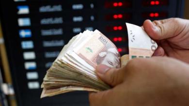 أزيد من 42% من المهاجربن المغاربة يحولون أموالا لأسرهم بالمغرب 6