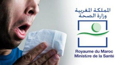 """وزارة الصحة تصدر بلاغها الرابع بخصوص فيروس """"كورونا"""" 4"""