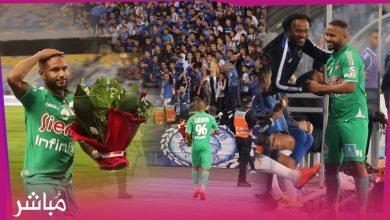 لاعب الرجاء البيضاوي العرجون يقدم باقة ورد لجمهور إتحاد طنجة كعربون محبة وإحترام 4