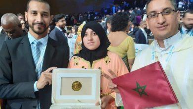 ثانوية مغربية تتوج بجائزة الشيخ زايد للإستدامة 5