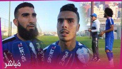 تصريحات لاعبي اتحاد طنجة قبل مواجهة المغرب التطواني في ديربي الشمال 3