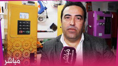 مخترع مغربي يبتكر أول جهاز للإتصال باللغة الأمازيغية 3
