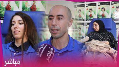 جمعية الرحالة لهواة المشي بطنجة تنظم حملة للتبرع بالدم 5