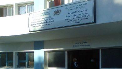 موظف بمستشفى محمد الخامس بطنجة يلج عالم العقار 2