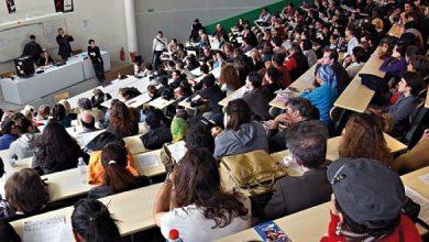 الحسيمة..لقاء تواصلي لبحث سبل الإرتقاء بالمؤسسات الجامعية 6