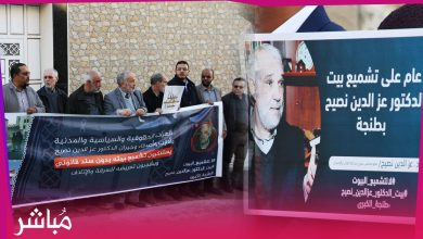 وقفة تضامنية بطنجة ضد تشميع بيت قيادي بالعدل والإحسان 2