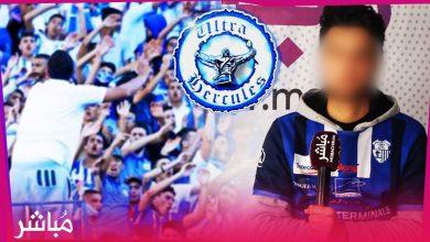 مشجع طنجاوي يتهم قادة ألترا هيركوليس بالإعتداء عليه وتجريده من هاتفه بملعب أكادير 3