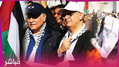 الشعب المغربي يخرج في مسيرة حاشدة بالرباط رفضا لصفقة القرن 2