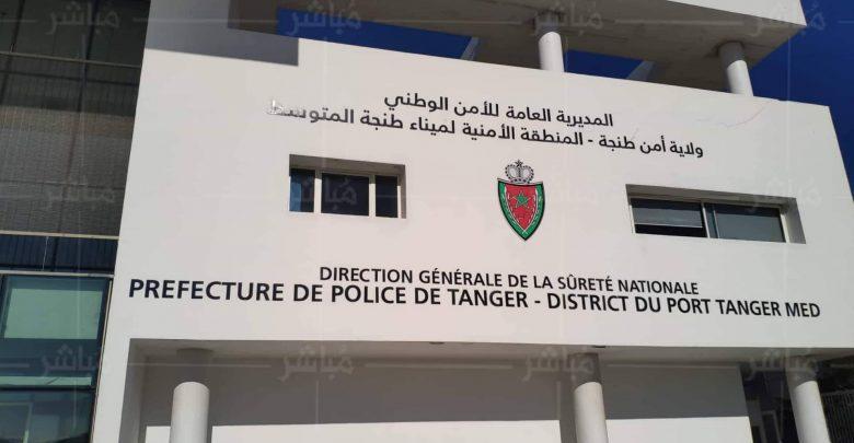 الحموشي يعين رئيس جديد للشرطة القضائية بطنجة المتوسط 1