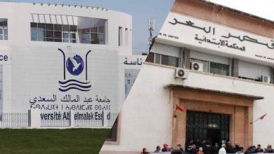 """إبتدائية طنجة تدين الموظف مفجر """"فضيحة""""عبد المالك السعدي بسنة سجنا 6"""