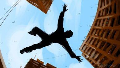 انتحار مراهق قفزا من الطابق الثالث بحي بنديبان بطنجة 3
