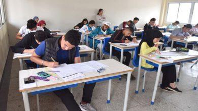 """وزارة التربية الوطنية تنشر مواضيع اختبارات """"البكالوريا"""" السابقة 3"""