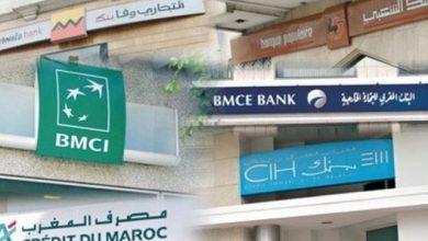 البنوك تشرع في إجراءات تأجيل سداد القروض 4