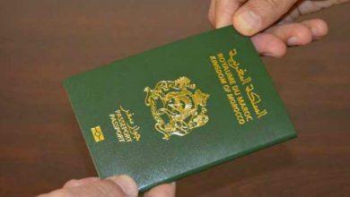 تعليق إنجاز جوازات السفر حتى إشعار آخر 2