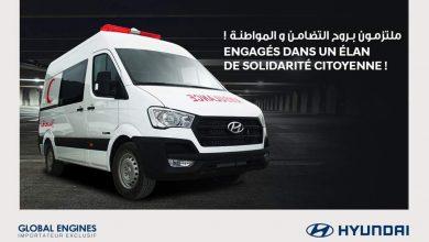"""مجموعة """"غلوبال إينجاينز"""" بالمغرب تتبرع ب25 سيارة إسعاف 4"""