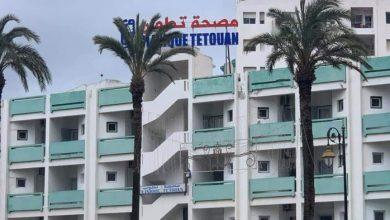 السلطات بتطوان تغلق مصحة خاصة بسبب كورونا 5