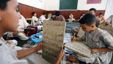 الأوقاف تعلن تعليق الدراسة بمؤسسات التعليم العتيق والكتاتيب القرآنية 4