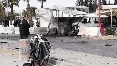 مقتل 6 أشخاص في تفجير انتحاري بمحيط السفارة  الأمريكية بتونس 2