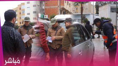 السلطات تواصل حملتها لمراقبة تفعيل قرار حظر التنقل بمقاطعة بني مكادة 3