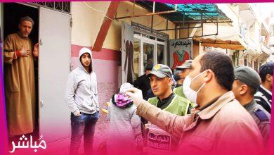 السلطة المحلية بحي بنكيران بطنجة تشدد من اجراءات المراقبة ومدى امتثال التجار لقرار الاغلاق 5