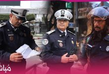 أمن طنجة يغلق الشوارع الرئيسية ويشدد إجراءات المراقبة 12