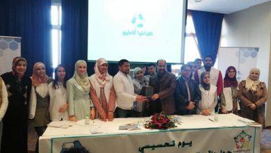 دعوات مدنية لتمتيع المعاق بالحق في الولوجيات بمدينة طنجة 2
