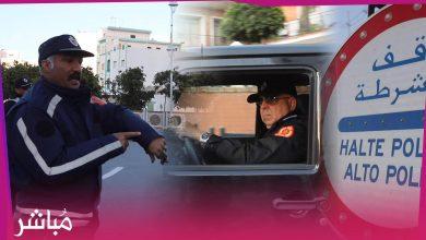 إجراءات مشددة عند مدخل مدينة تطوان وشوارعها من طرف رجال الأمن 5