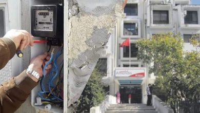 أمانديس طنجة تتراجع عن قطع الماء والكهرباء عن المواطنين 5