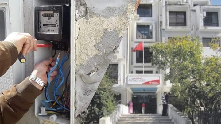 في ظل أزمة كورونا أمانديس تقطع الكهرباء والماء عن المواطنين 1