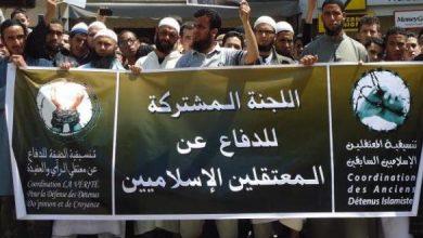 معتقلين إسلاميين يستفيدون من العفو الملكي 6