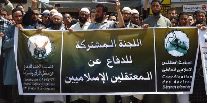 معتقلين إسلاميين يستفيدون من العفو الملكي 1
