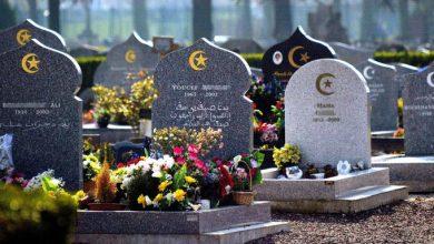 أزمة المقابر الإسلامية تدفع لدفن المسلمين في مقابر يهودية ومسيحية بفرنسا 2