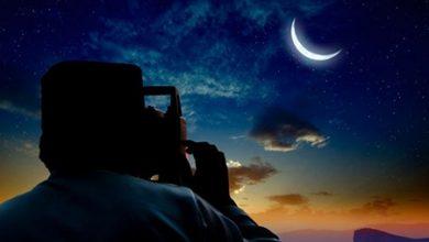 الأوقاف تعلن عن موعد مراقبة هلال شهر رمضان المبارك 6
