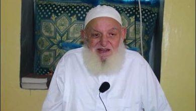 وفاة الشيخ العلامة محمد الأنجري 3