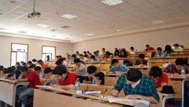 إجراء الإمتحانات الجامعية في الخيام..الوزارة توضح 5